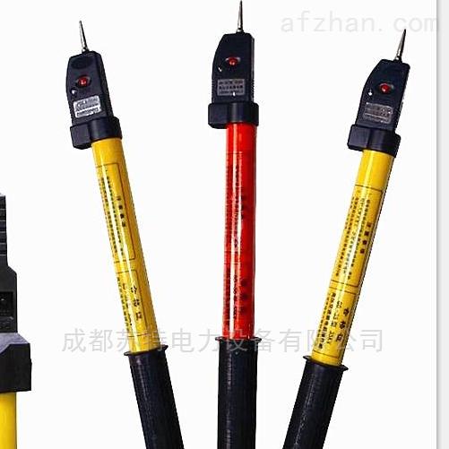 GDY-II型声光伸缩型高压验电器