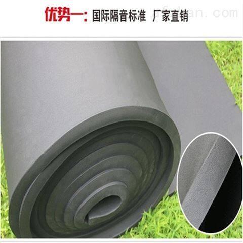 B1级橡塑保温板密度公式