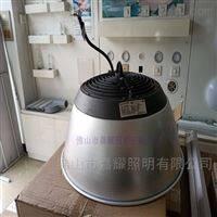 TP01a上海亚明LED高天棚灯100W150W200W新品上市