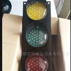 超薄型滑觸線電源指示燈