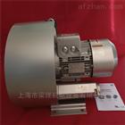 2QB810-SAH17(5.5KW)5.5KW 漩涡式气泵