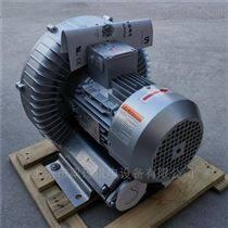 高压漩涡风泵