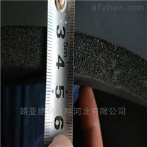橡塑海绵板厂家 厂家标准