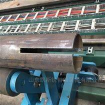 鋼管方管圓管相貫線切割機