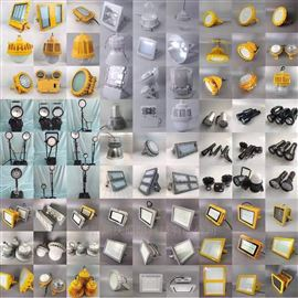 LED防爆灯150WLED防爆灯具/加油站/工厂灯/LED防爆泛光灯