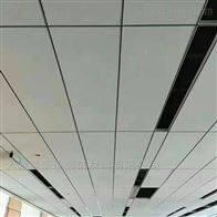 600*600云南新太阳集团岩棉玻纤吸音板畅销