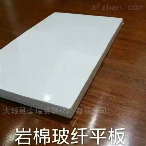 铝板岩棉玻纤复合板