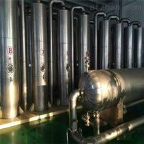 新沂市电厂蒸汽轮机保温施工公司
