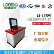 LB-62综合烟气分析仪的使用说明