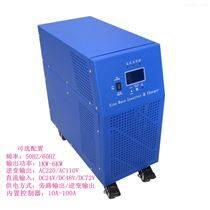 太阳能逆变器DC24/5KW工频逆变电源