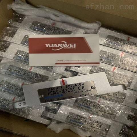 现货特价YASKAWA安川磁性开关PSMS-M325T