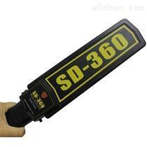 探釘器手持金屬探測儀器火車站安檢棒