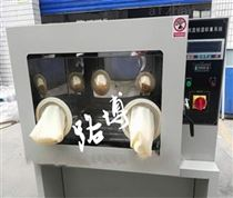 HH836标准低浓度恒温恒湿称重系统