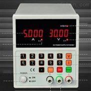 可调直流稳压电源 型号:GRX199-HY3005MT