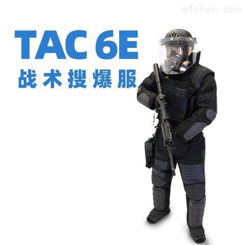 TAC6E搜爆服