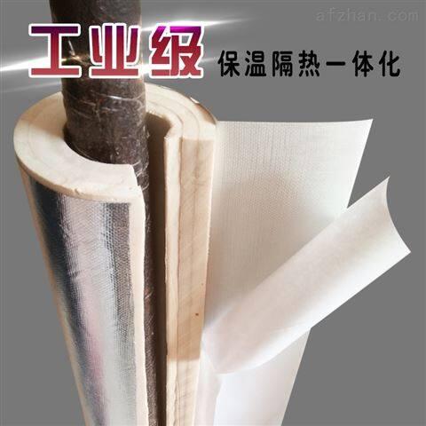 厂家生产开口自粘管套