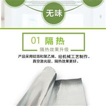 低价销售双层铝膜气泡隔热膜