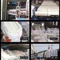 耐高温硅酸铝卷毡市场批发