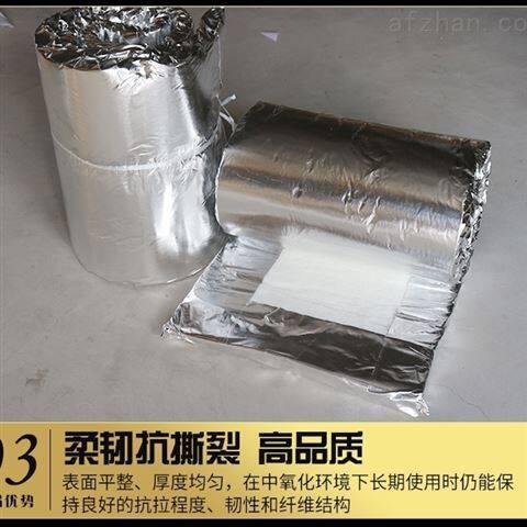 标准型耐火硅酸铝针刺毯低价批发