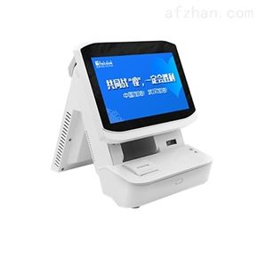 企业访客机系统  来访登记系统