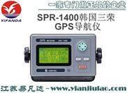 韩国SAMYUNG三荣船舶用GPS导航仪