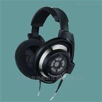 廠家直銷森海塞爾HD820S頭戴式耳機