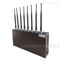 专用型防爆手机信号屏蔽器