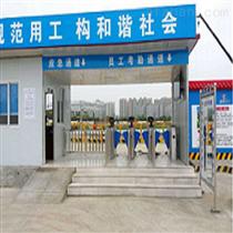 青阳工地门禁系统/青阳县工地实名刷卡道闸