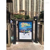 芜湖小区全自动人行通道刷卡广告门
