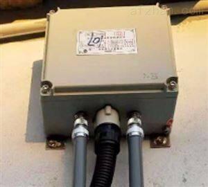 防爆网关基站(XR-IC4000)