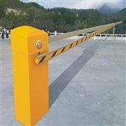 銅陵電動擋車器/銅陵停車場升降擋車柱道閘