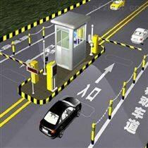 宣城智能停車場系統/宣城車位引導停車系統
