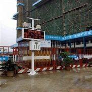 安徽揚塵監測系統/工地揚塵污染監控系統