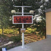 合肥工地揚塵監測系統合肥揚塵在線監控設備