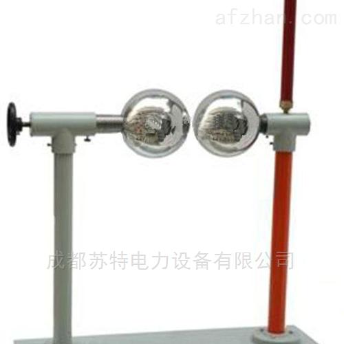 TE8510遥控放电球隙