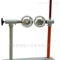 TE8510遙控放電球隙