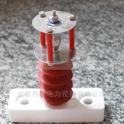 GDFQ-250遥控放电球隙