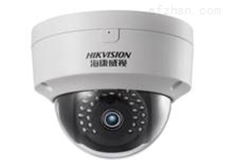 """500万1/3""""CMOS ICR日夜型半球型网络摄像机"""