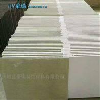 600*600上海岩棉玻纤板具有很好的防潮性能