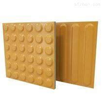 山东盲道砖凸点的作用 及选购使用技巧L