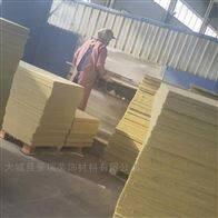 600*600豪瑞岩棉玻纤板降低噪音