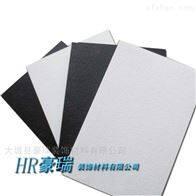 600*600玻纤吸声天花板具有良好的隔热性能