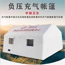 单人洗消帐篷救灾帐篷消毒帐篷隔离帐篷