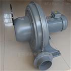 TB100-1 0.75KW全风TB100-1透浦式鼓风机现货