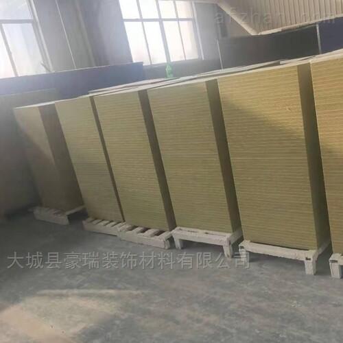 北京豪瑞岩棉玻纤复合板造型美观