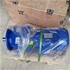 RC57/1:7.53/M1RC57减速机,紫光硬齿面减速箱
