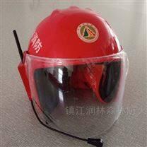 供应单兵对讲头盔 头盔式对讲机 对讲式头盔