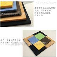 600*600江苏岩棉玻纤聚酯吸音板安装简易