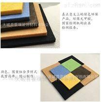 長春豪瑞玻纖聚酯吸音板造型拼裝