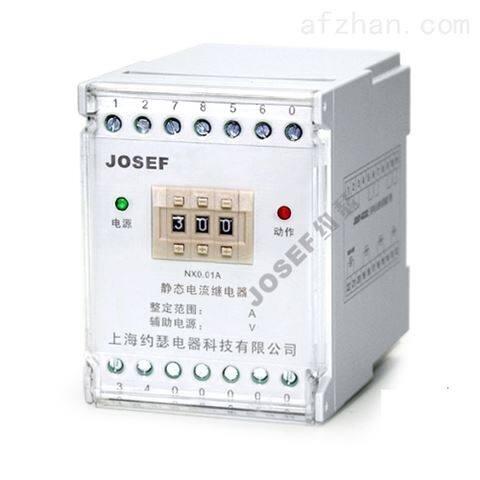 JL-8GB/11静态电流继电器